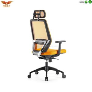High Quality Stylish Ergonomic Office Mesh Chair for Manager (MeshChair-610LG) pictures & photos