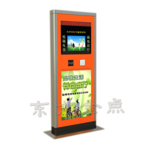 Public Bicycles-Thin Type Central Control Cabinet