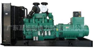 Wagna 720KW Diesel Generator with Cummins Engine