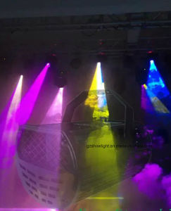 5r 2r Moving Head Beam Lightsniper Stage Lighting pictures & photos