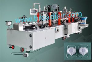 Cup Mask Making Machine (BF-23SAUV-1)