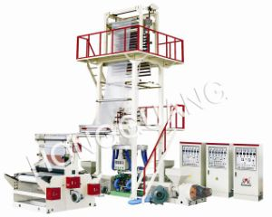 HDPE LDPE LLDPE Film Making Machine pictures & photos
