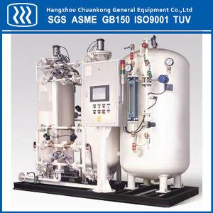 High Purity Vpsa Nitrogen Oxygen Generator pictures & photos