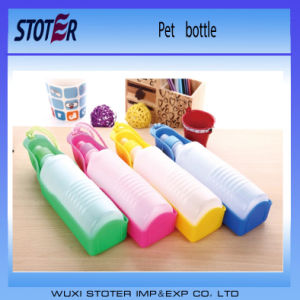 2016 Lovely Pet Plastic Packaged Drinking Bottle