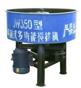 Single Shaft Cement Mixer (JW350) pictures & photos