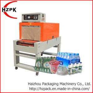 Heat Shrink Packaging Machine Constant Temperature BS-5030 Packing Machinery pictures & photos