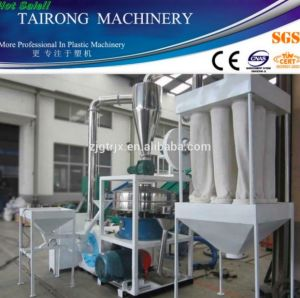 High Efficiency Plastic Pulverizer/HDPE Pulverizer pictures & photos