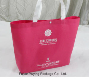 Heat Tranfer Handle Non Woven Shopping Bag with Customized Printing pictures & photos