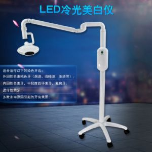 Dental Whitener/8PCS Blue LED Lamp/ Teeth Whitening Lamp, Teeth Whitening Machine, Laser Beauty Products pictures & photos