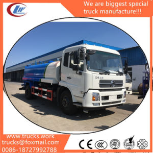 10tons Dongfeng 4X2 Right Hand Drive Multifunction Water Wagon pictures & photos