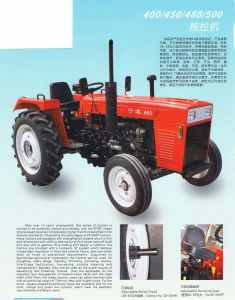 Mini Agricultural Tractor pictures & photos