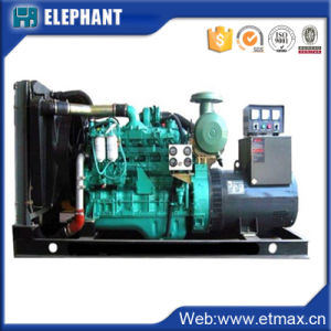 55kVA Yuchai Electric Power Plant Portable Diesel Generator pictures & photos