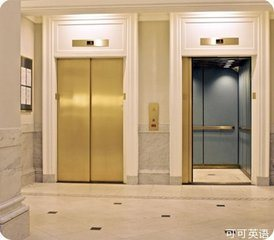 Commercial Building Elevator Passenger Elevator with Small Machine Room pictures & photos