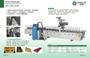 China Alumiuum Decorative Woodworking Wrapping Machine pictures & photos