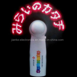 Custom Mini LED Light Program Fan with Logo Printed (3509B) pictures & photos