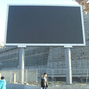 LED Board Outdoor Advertising Digital Display pictures & photos