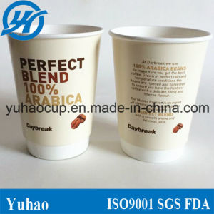 Elegant Disposable Paper Cups for Cold Drinking pictures & photos