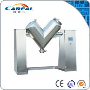 High Quality Mixer Machine for Powders Mixing Machine pictures & photos