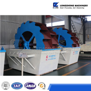 Xsd High Capacity Wheel Sand Washing Machine for Sale pictures & photos