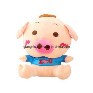 Lovely Pink Plush Toys Pig pictures & photos