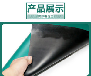 [ESD]Antistatic Table Rubber Mat for Assembling Working Line in Cleanroom pictures & photos