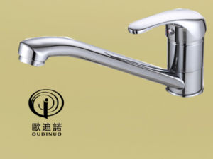Oudinuo Single Handle Brass Bath Shower Faucet 63713-1 pictures & photos