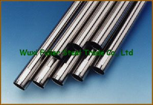 High Quality Stainless Steel Pipe From China pictures & photos