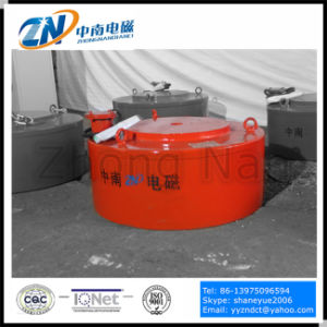 Circular Mineral Separator for Conveyor Belt Mc03-80L pictures & photos