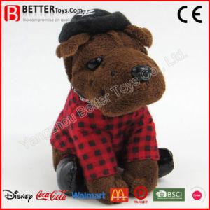 Promotion Soft/Stuffed/Plush Dog Keyrings pictures & photos