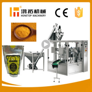 Whey Powder Pouch Packing Machine pictures & photos