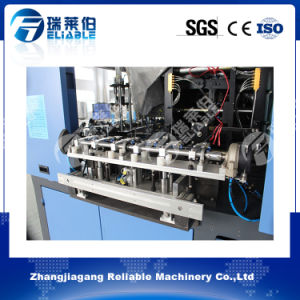 Automatic Pet Bottle Blow Moulding Machine Manufacturer in China pictures & photos