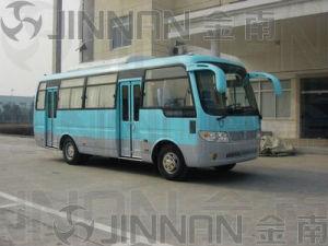 7.2M Euro 3 Medical Treatment / Examination Bus (XQX5070XYL)