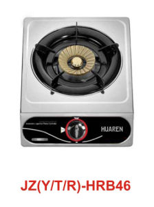 Stainless Steel One Burner Gas Stove (HRB46)