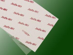 Insole Paper Board - 001 Series