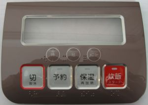 IMD Control Panel with Clear Window for Electrical Appliance