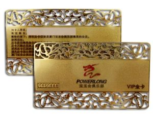 Gilded Business Card/VIP Card