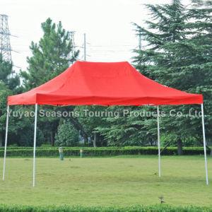 Folding Tent (HC-06)