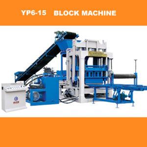 Brick / Block Forming Machine - YP6-15