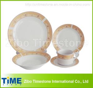 20PCS Porcelain Decaled Dinner Set (620042) pictures & photos