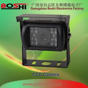CCD Camera (SF-9880)