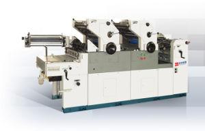 Double-Color Offset Printing Machine (FJ47D/FJ47D-NP)