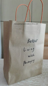 Colorful Custom Kraft Paper Shopping Bag Yarn Paper Bag pictures & photos