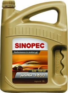 SINOPEC SJ Gasoline Engine Oil
