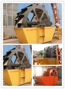 2013 Newly Washing Sand Machine (XSD2816)