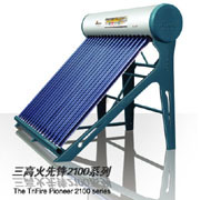 Solar Water Heater (Jiadele Trifire Pioneer 2100)