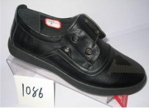 Men Casual Shoes 1086