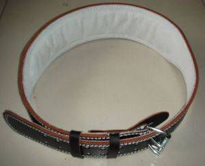 Leather Weight Belt (HS-LWB)