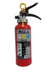 Powder Fire Extinguisher (ABC-3)