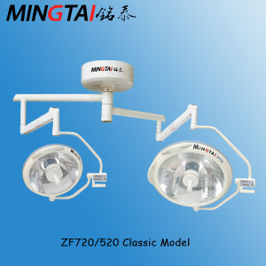 Zf Ceiling Halogen Shadowless Operating Lamp with CE & ISO pictures & photos