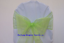 Organza Chair Sash (ML0903153)